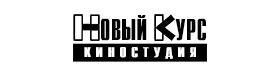 """Киностудия """"Новый курс"""" г. Пермь. Логотип"""