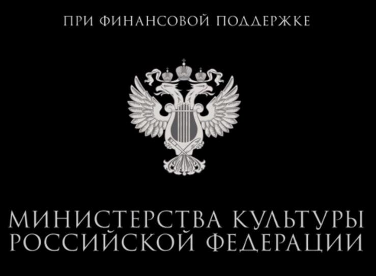 Лого МКРФ