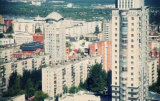 Пермь_кадр 1